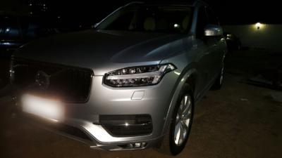 Carro de luxo foi apreendido em Cuiabá na quinta-feira (13)